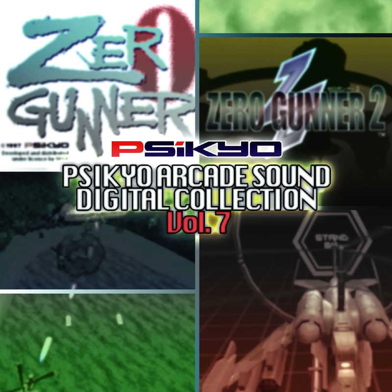 (CD)彩京 ARCADE SOUND DIGITAL COLLECTION Vol.7