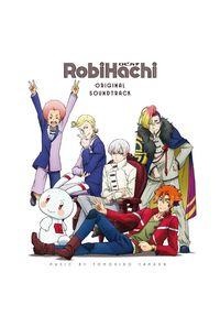 (CD)RobiHachi ORIGINALSOUNDTRACK