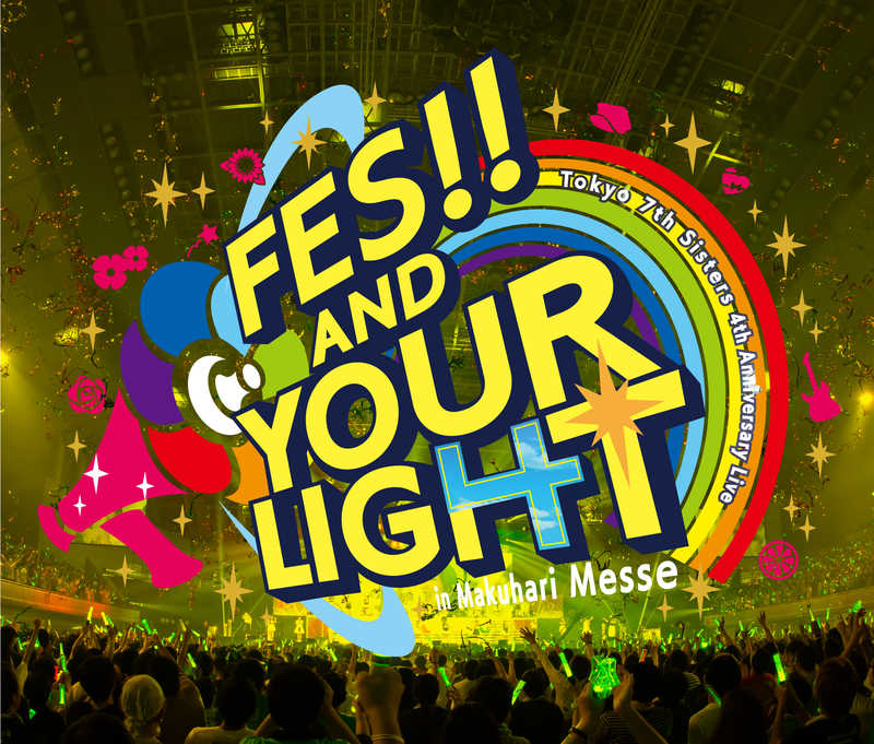 (CD)t7s 4th Anniversary Live -FES!! AND YOUR LIGHT- in Makuhari Messe  (Live CD)