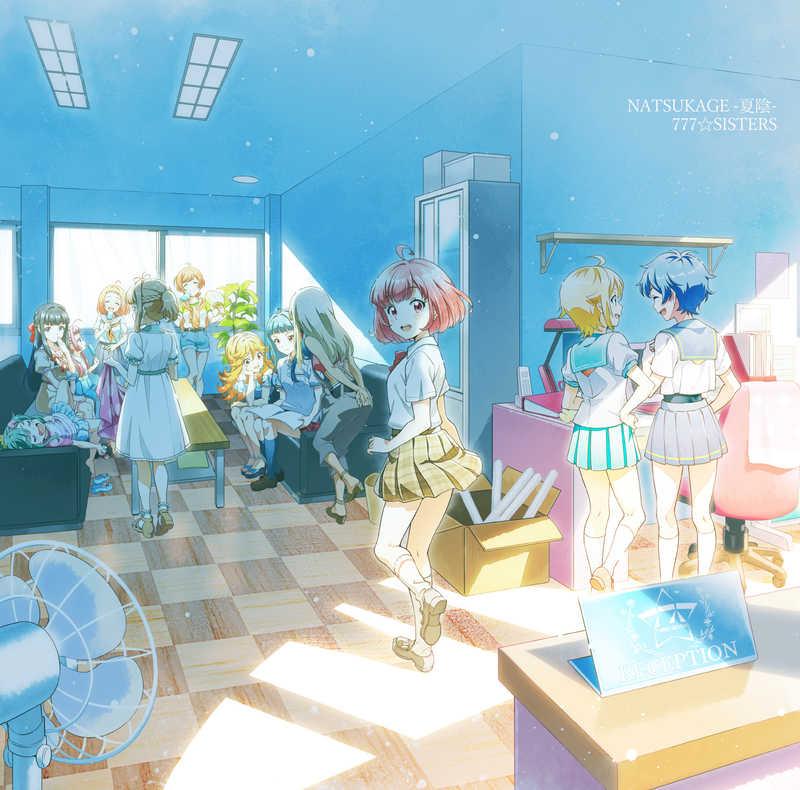 (CD)「Tokyo 7th シスターズ」NATSUKAGE -夏陰-(初回限定盤)/777☆SISTERS