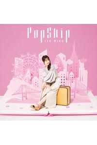 (CD)PopSkip(BD付き限定盤B)/伊藤美来