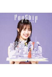 (CD)PopSkip(通常盤)/伊藤美来