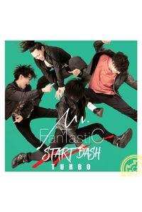 (CD)START DASH TURBO/Mr.FanTastiC