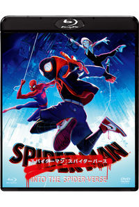 (BD)スパイダーマン:スパイダーバース ブルーレイ&DVDセット