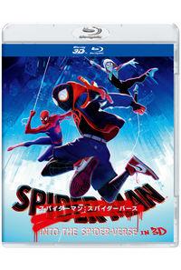 (BD)スパイダーマン:スパイダーバース IN 3D