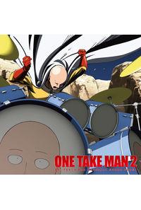 (CD)「ワンパンマン」第2期 オリジナルサウンドトラック