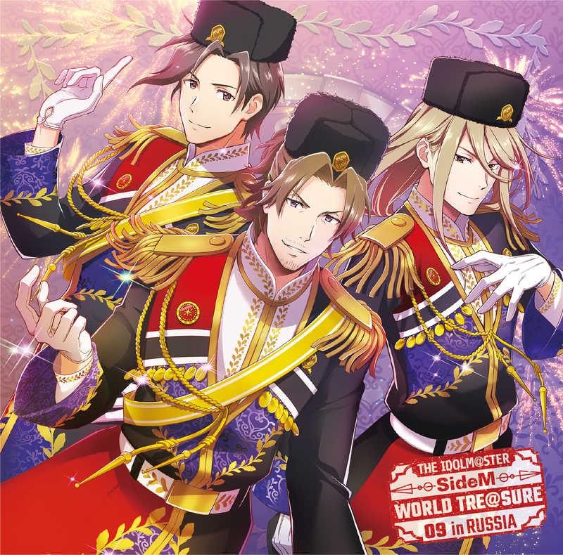 (CD)「アイドルマスター SideM」THE IDOLM@STER SideM WORLD TRE@SURE 09