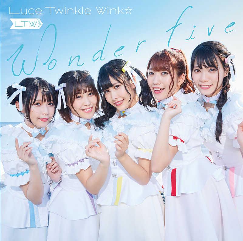 (DVD)Wonder Five/Luce Twinkle Wink☆