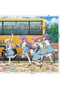 (CD)「Re:ステージ!ドリームデイズ♪」オープニングテーマ Don't think,スマイル!!/KiRaRe