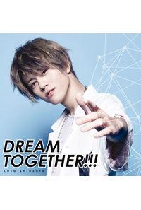 (CD)「スタミュ」第3期オープニングテーマ DREAM TOGETHER!!!(初回限定盤)/新里宏太