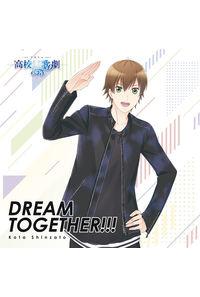(CD)「スタミュ」第3期オープニングテーマ DREAM TOGETHER!!!(通常盤)/新里宏太