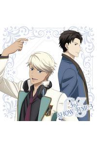 (CD)☆3rd SHOW TIME 3☆/「スタミュ」ミュージカルソングシリーズ (仮)