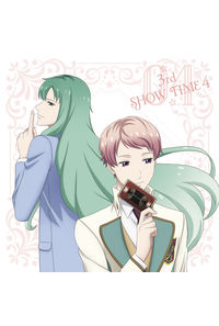 (CD)☆3rd SHOW TIME 4☆/「スタミュ」ミュージカルソングシリーズ (仮)