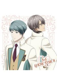 (CD)☆3rd SHOW TIME 8☆/「スタミュ」ミュージカルソングシリーズ (仮)