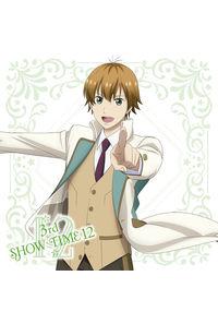 (CD)☆3rd SHOW TIME 12☆/「スタミュ」ミュージカルソングシリーズ (仮)