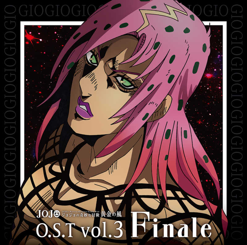 (CD)ジョジョの奇妙な冒険 黄金の風 O.S.T Vol.3 Finale