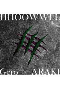 (CD)「かつて神だった獣たちへ」エンディングテーマ HHOOWWLL(初回限定盤)/Gero×ARAKI