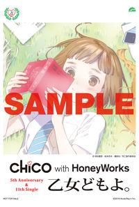 (CD)【特典】オリジナル・ブロマイド(とらのあなver.)((CD)「荒ぶる季節の乙女どもよ。」オープニングテーマ 乙女どもよ。(CHiCO with HoneyWorks盤/アニメ盤)/CHiCO with HoneyWorks)