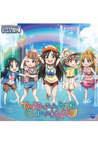 (CD)「アイドルマスター シンデレラガールズ劇場 CLIMAX SEASON」エンディングテーマ THE IDOLM@STER CINDERELLA GIRLS LITTLE STARS! TAKAMARI☆CLIMAXXX!!!!!