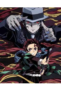 (BD)鬼滅の刃 4 (完全生産限定版)