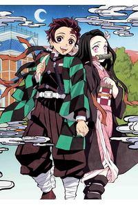 (DVD)鬼滅の刃 11 (完全生産限定版)