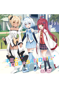 (CD)キミと1000☆SATION!!