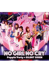 (CD)「BanG Dream!」NO GIRL NO CRY/Poppin'Party×SILENT SIREN