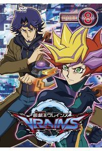 (DVD)遊☆戯☆王VRAINS DUEL-8