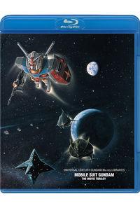 (BD)U.C.ガンダムBlu-rayライブラリーズ 劇場版 機動戦士ガンダム