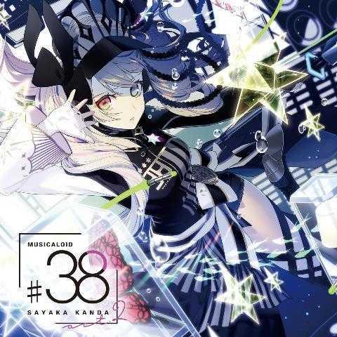 (CD)MUSICALOID #38 Act.2(彼方乃サヤ盤)/神田沙也加