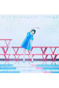 (CD)Indigo(とらのあな限定盤)/駒形友梨