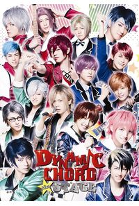 (DVD)DYNAMIC CHORD the STAGE