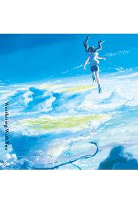(CD)天気の子