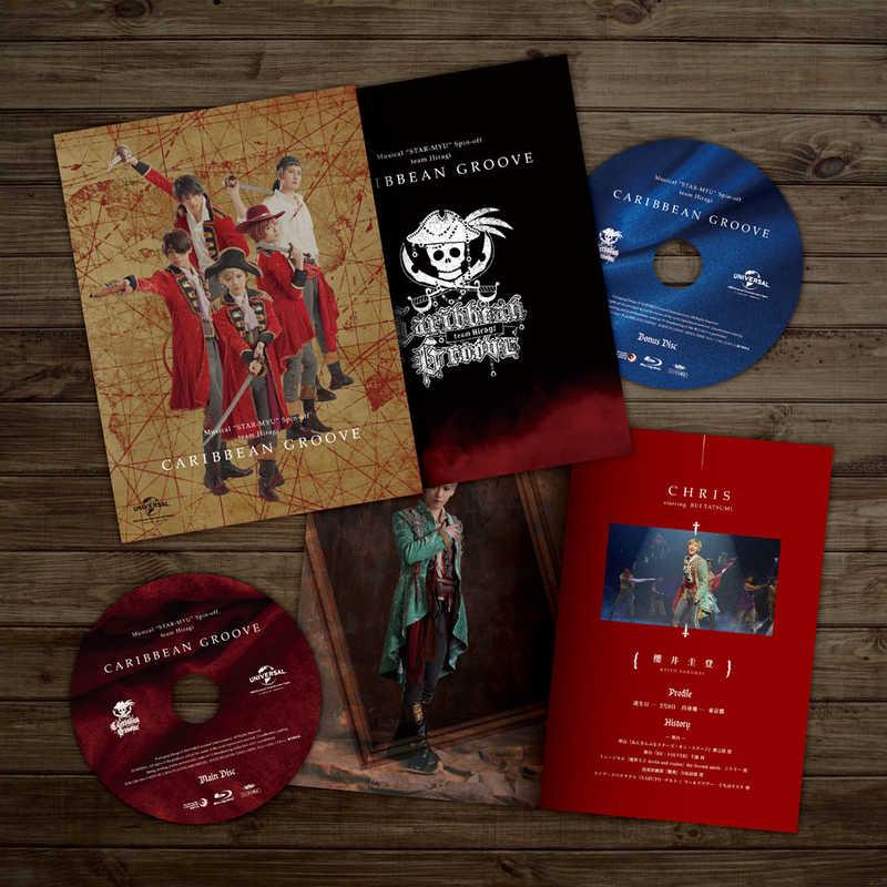 (DVD)ミュージカル「スタミュ」スピンオフ team柊 単独公演「Caribbean Groove」