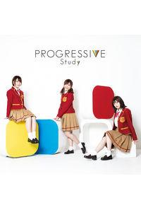 (CD)「ぼくたちは勉強ができない」PROGRESSIVE(期間限定通常盤)/Study