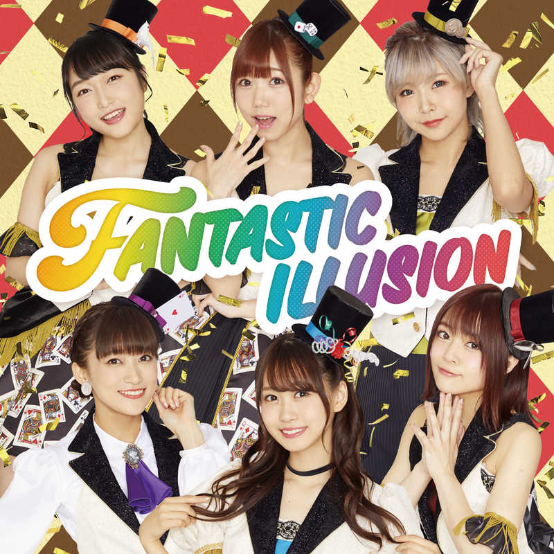 (CD)「手品先輩」オープニングテーマ FANTASTIC ILLUSION(通常盤)/i☆Ris