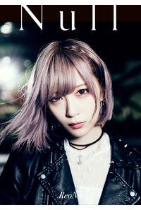 (CD)Null(完全生産限定盤)/ReoNa