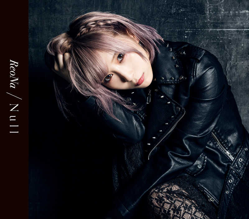 (CD)Null(初回生産限定盤)/ReoNa