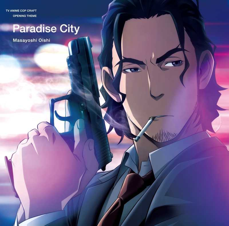 (CD)「コップクラフト」オープニングテーマ 楽園都市(アニメジャケット盤)/オーイシマサヨシ