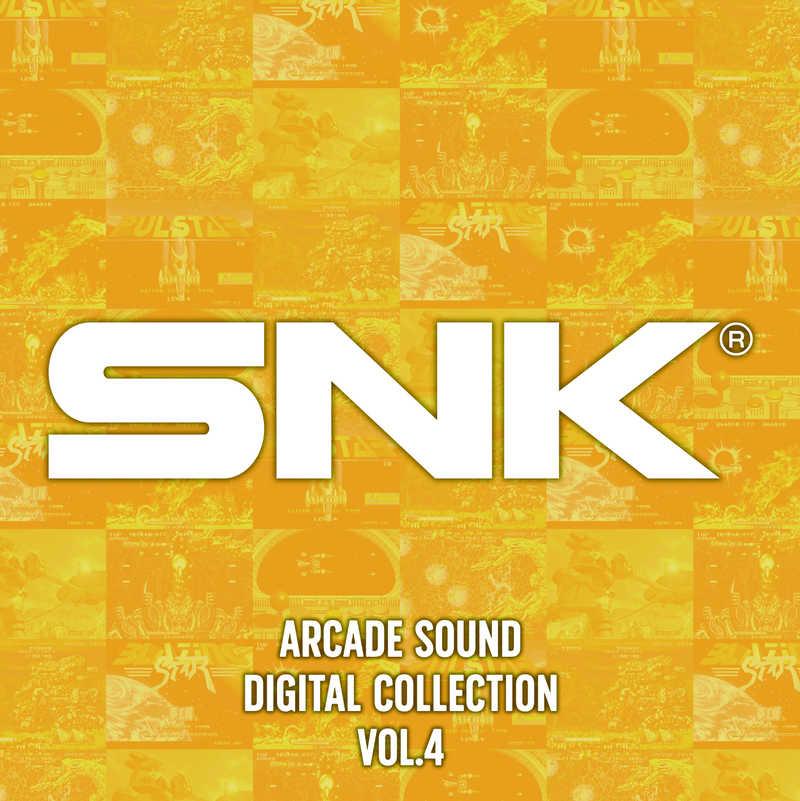 (CD)SNK ARCADE SOUND DIGITAL COLLECTION Vol.4