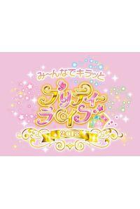 (DVD)み~んなでキラッとプリティーライブ 2018