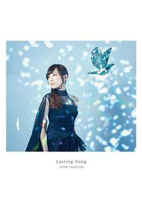 (CD)「戦姫絶唱シンフォギアXV」エンディングテーマ Lasting Song(通常盤)/高垣彩陽