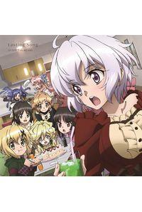 (CD)「戦姫絶唱シンフォギアXV」エンディングテーマ Lasting Song(期間生産限定盤)/高垣彩陽