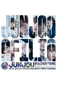 (CD)ジュンジョウ・ガイドストーン(アニメ・ゲーム タイアップ盤)/純情のアフィリア