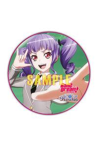 (CD)【特典】57mm缶バッジ(宇田川あこVer.)(CD)「BanG Dream! 2nd Season」挿入歌 FIRE BIRD(Blu-ray付生産限定盤)/Roselia