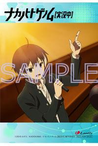 (CD)【特典】オリジナルブロマイド((CD)「ナカノヒトゲノム【実況中】」挿入歌 ナカノヒトゲノム【歌唱中】01)