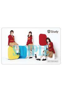 (CD)【特典】オリジナルICカードステッカー((CD)「ぼくたちは勉強ができない」PROGRESSIVE(期間限定通常盤)/Study)