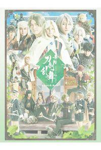(DVD)舞台「刀剣乱舞」慈伝 日日の葉よ散るらむ