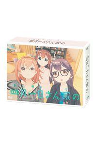 (DVD)四月一日さん家の DVD BOX