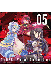 (CD)「オンゲキ」ONGEKI Vocal Collection 05